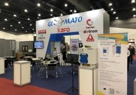 2018年馬來西亞國際金屬加工科技及工具機展MTE 4/25~4/28 庫林工業
