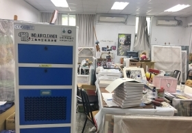 National Kaohsiung Normal University-Department of Fine Arts Applied Industrial Air Cleaner(IAC-7014)