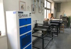 台南應用科技大學 版印中心安裝 IAC-7014 工業用空氣清淨機