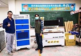 新北高工 機械科 CNC銑床、FabLab創客工作坊│空氣淨化設備使用案例
