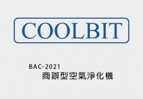 BAC-2021 商辦型空氣淨化機