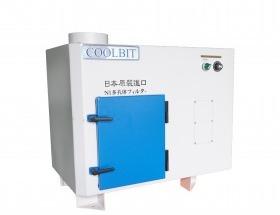 油霧回收機-單機標準型 COC-S-2010