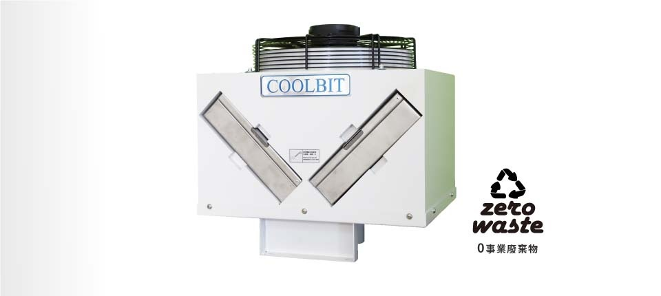 Oil-Mist-Collector COC-V