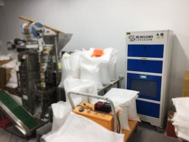 食品加工廠的粉塵收集過濾