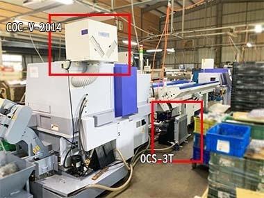 走心式車床 主動恆溫油冷卻器+COC-V-2014 油霧回收機