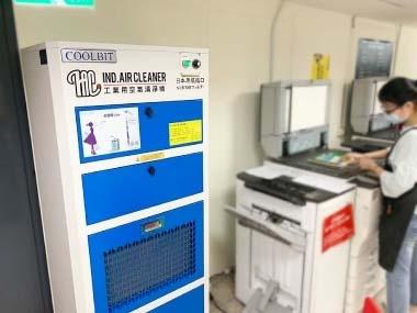 因應校園空氣淨化規範裝設碳粉淨化設備+極低耗材費控制成本