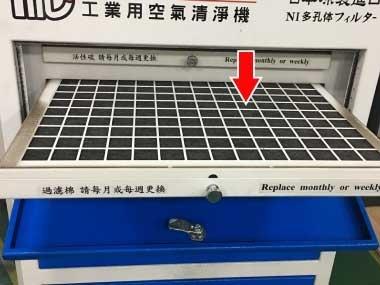 粉塵過濾淨化案例-高鍛壓機工廠