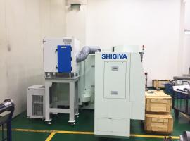 Shigiya Ginding Machine