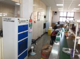 藥妝品工廠的粉塵收集過濾