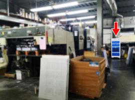 印刷廠油墨揮發、粉塵過濾淨化